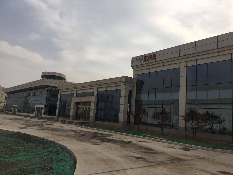 西安航天机场(京东无人机基地)公共广播工程